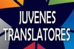 juvenes_translatores
